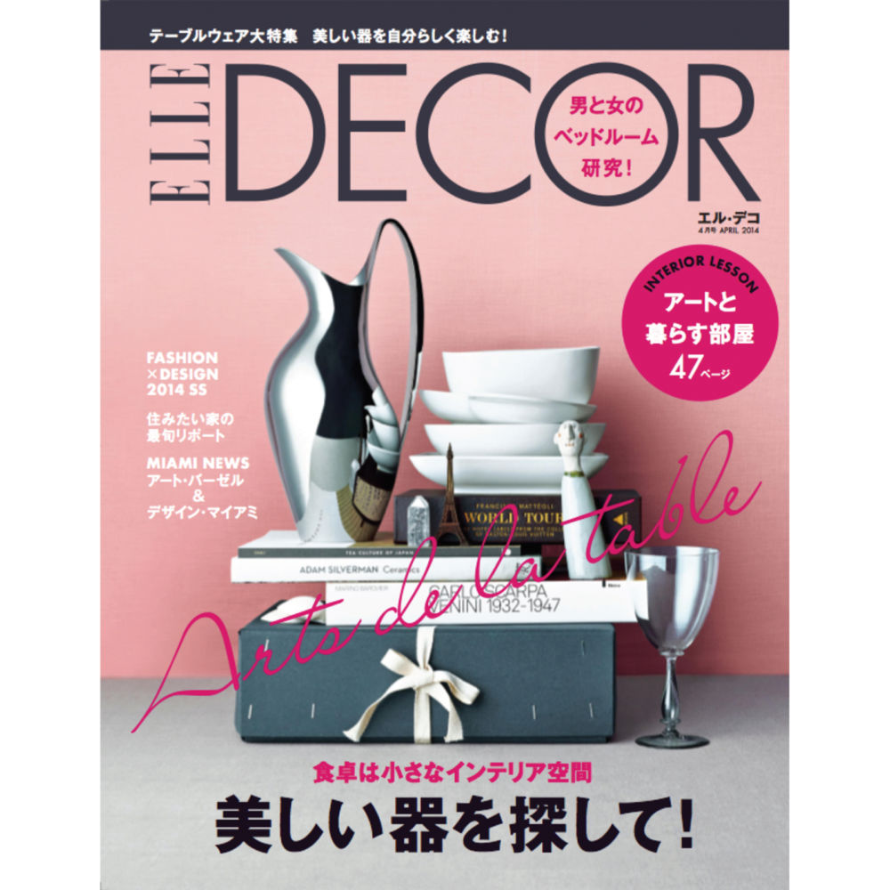 Elle Decoration JPN april 2014